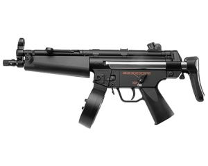 Marui SMG5A5 High Cycle
