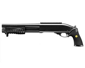 Marui M870 Breacher