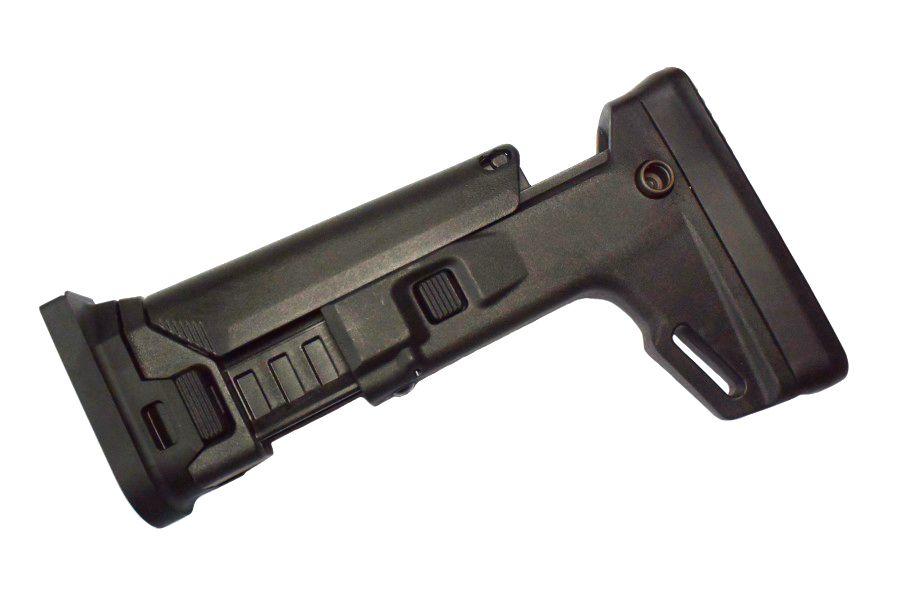 angry_gun_scar_acr_stock-900x600-c_1.jpg