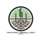 Logo du partenaire airsoft T.D.A
