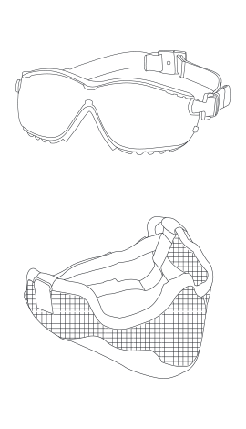 Catégorie Protections Oculaires et Faciales